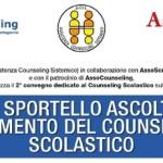 """Convegno """"Lo Sportello Ascolto: strumento del counseling scolastico"""" – Novara, 30 gennaio 2016"""